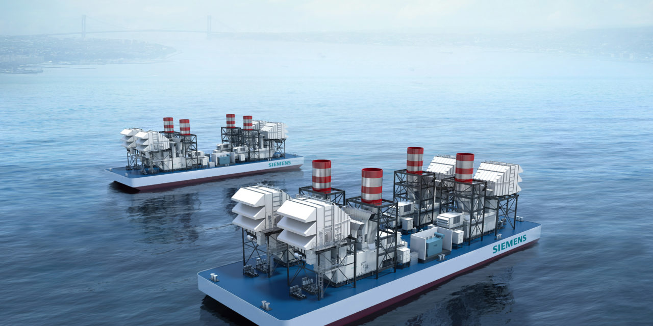 Siemens SeaFloat floating power plants will support New York's renewable energy strategy