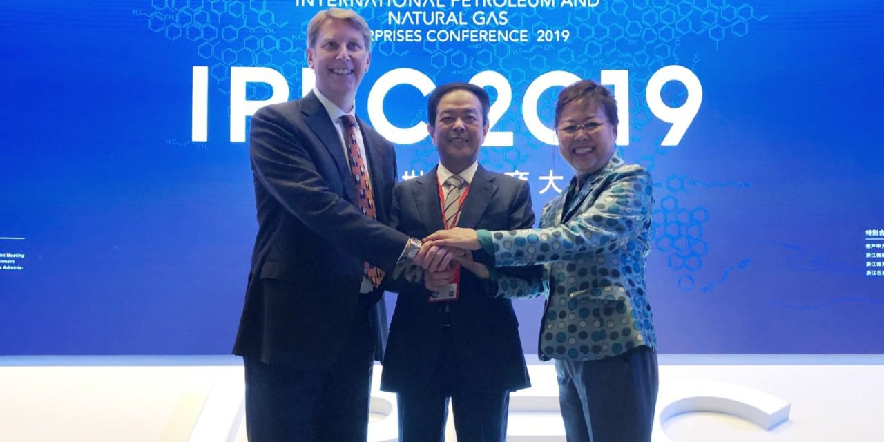 BP and ZPCC explore the creation of a world-scale acetic acid joint venture in China