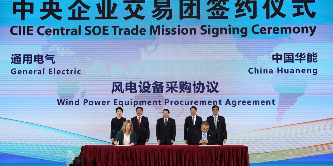 GE Renewable Energy secures agreement to build wind farm in Henan Province