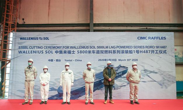 CIMC Raffles starts construction of the world biggest LNG powered MegaRoRo Vessel